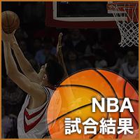 NBA過去データ